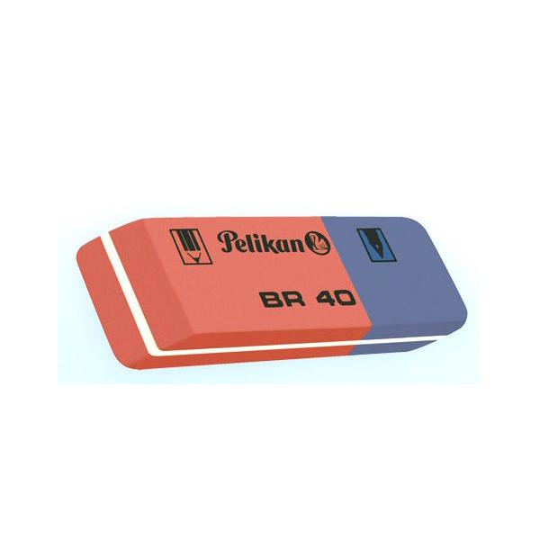 Γόμα Pelikan κόκκινη - μπλε BR40